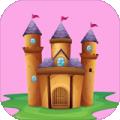 我的梦境城堡 v1.1.0