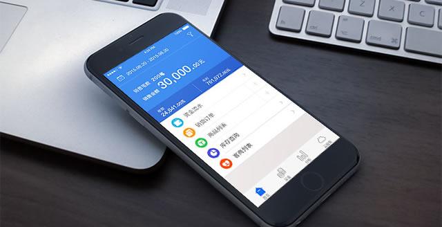 记账软件哪个好 记账app哪款好用