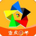 重庆果子 v1.0.5