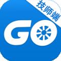 爱车GO技师端 v1.7.0