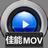 赤兔佳能MOV视频恢复软件 v11.3官方版