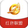 智慧固安 v5.8.5