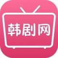 韩剧网 v1.2.1