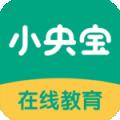 小央宝小班课 v1.0.1