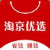 淘京优选 v4.1.17