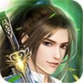 灵剑双修 v4.3.0