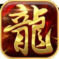 新梦幻古龙 v1.0.2