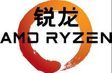 AMD Ryzen 首发片面评测 锐龙AMD Ryzen 7 1700/1800X综合评测