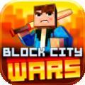 像素城市战争破解版 v1.0.1