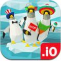 企鹅大逃杀 v1.0.0