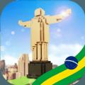 巴西世界城市建设  v1.0.1.5