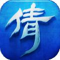 倩女幽魂小米版 v1.7.8