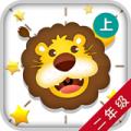 开心学汉字二年级上册 v4.3.17
