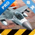 歼20模拟空战 v4.1.3