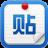 百度贴吧推广大师 v1.9.5.10官方版
