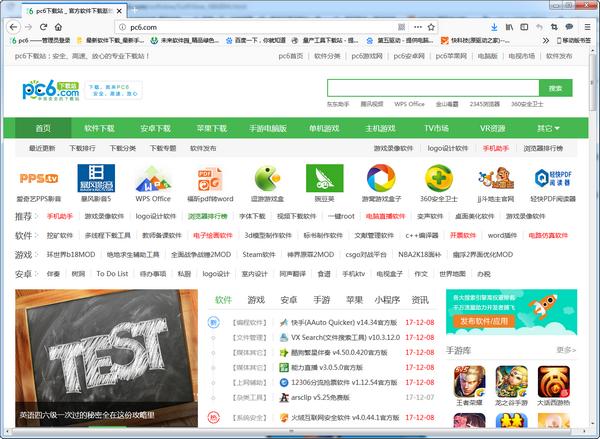Firefox(火狐浏览器)64位