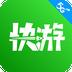MiguPlay v2.5.1.2