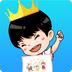 童画世界 v1.0.2.161220.12