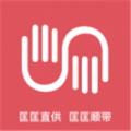匡匡 v1.5.2