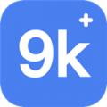 9K医生用户版 v2.4.10