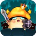 地下冒险王 v1.0.8.13