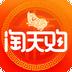 淘天购 v1.3.18