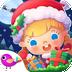 莉比公主糖糖圣诞节 v1.25