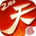 天下手游360版 v1.1.17