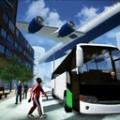 单机游戏机场巴士 v1.1