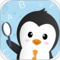 时光企鹅 v3.2.1