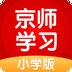 京师学习 v4.3.0