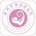 滕州市妇幼保健院 v1.0.4