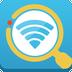 万能wifi密码查看器 v5.1.9