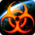 全球疫情 v1.2.8免数据包