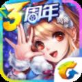天天飞车 v3.6.4.709 Android版