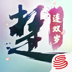 一梦江湖(原楚留香) v30.0