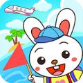 宝宝爱旅行 v2.16 Android版