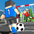 方块街头足球 v1.1.0