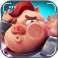 猪与地下城百度版 v1.3 Android版