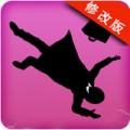 致命框架汉化版 v1.0.7中文版