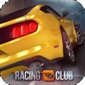 赛车俱乐部 v1.05