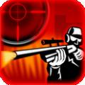 来福枪击敌人 v1.1.1 Android版
