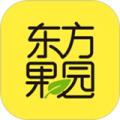 东方果园 v1.1.5