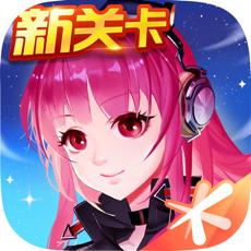 全民飞机大战 v1.0.100 iPhone版