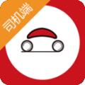 首约汽车司机端 v5.5.1 Android版