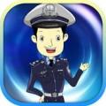 河北公安交管手机网 v2.4.6.3