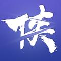 交易侠 v2.4.1.0
