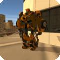 变形机器人英雄 v1.3.6