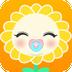 宝宝树育儿网app v8.3.3 Android版