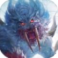 斩魔山海经异兽传说 v1.0.0.1.39